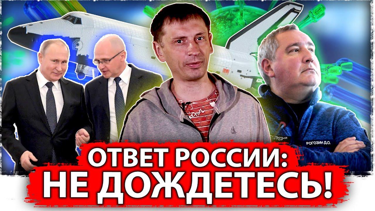 Не дождетесь: промышленность России в карантине, космос, атом