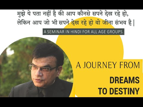 Dreams To Destiny :- Dr. Mrugesh Vaishnav - HINDI , Must Watch. Part-1 Of Seminar