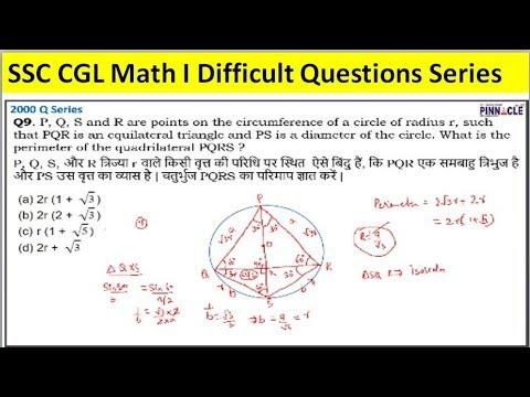 best geometry questions I advance math I must do ssc cgl 2018 math