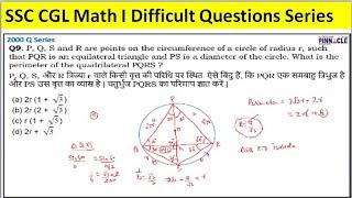 best geometry questions I advance math I must
