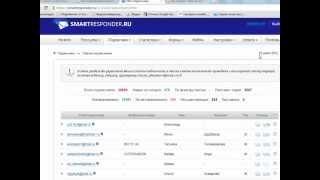 алексей Лукьянов - результаты Листбилдинга