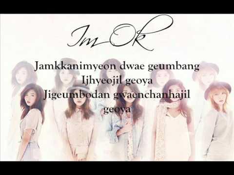 4minute- I'm Ok (Lyrics)