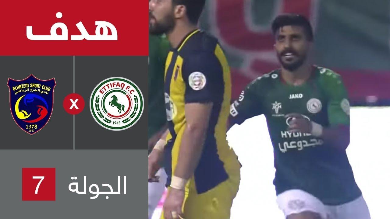 هدف الاتفاق الأول ضد الحزم (محمد الكويكبي) في الجولة 7 من دوري كأس الأمير محمد بن سلمان للمحترفين