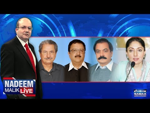 Nadeem Malik Live - SAMAA TV - 17 Aug 2017