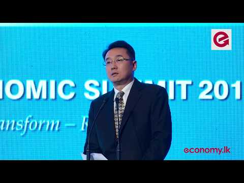 Special Economic Zone (SEZ) : Dr Qu Jian