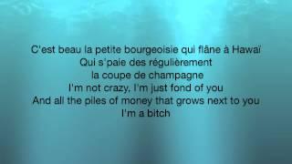 Discobitch - C'est la bourgeoisie Lyrics