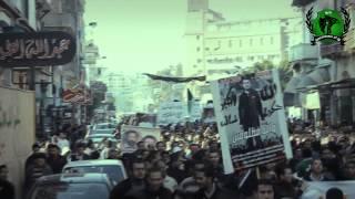 اغنية الشعب الحر Ultras Green Eagles song El sha3b El 7or