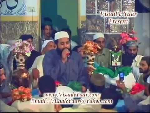 Madina Ki Wo)KHALID HASNAIN.uploaded by Qadeer