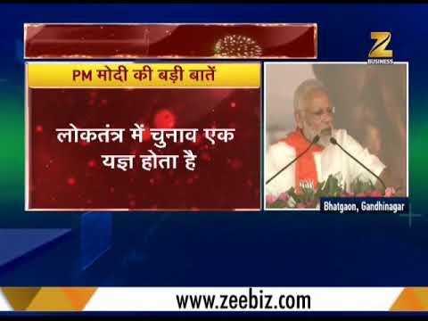 Watch Prime Minister Narendra Modi address rally in Gujarat