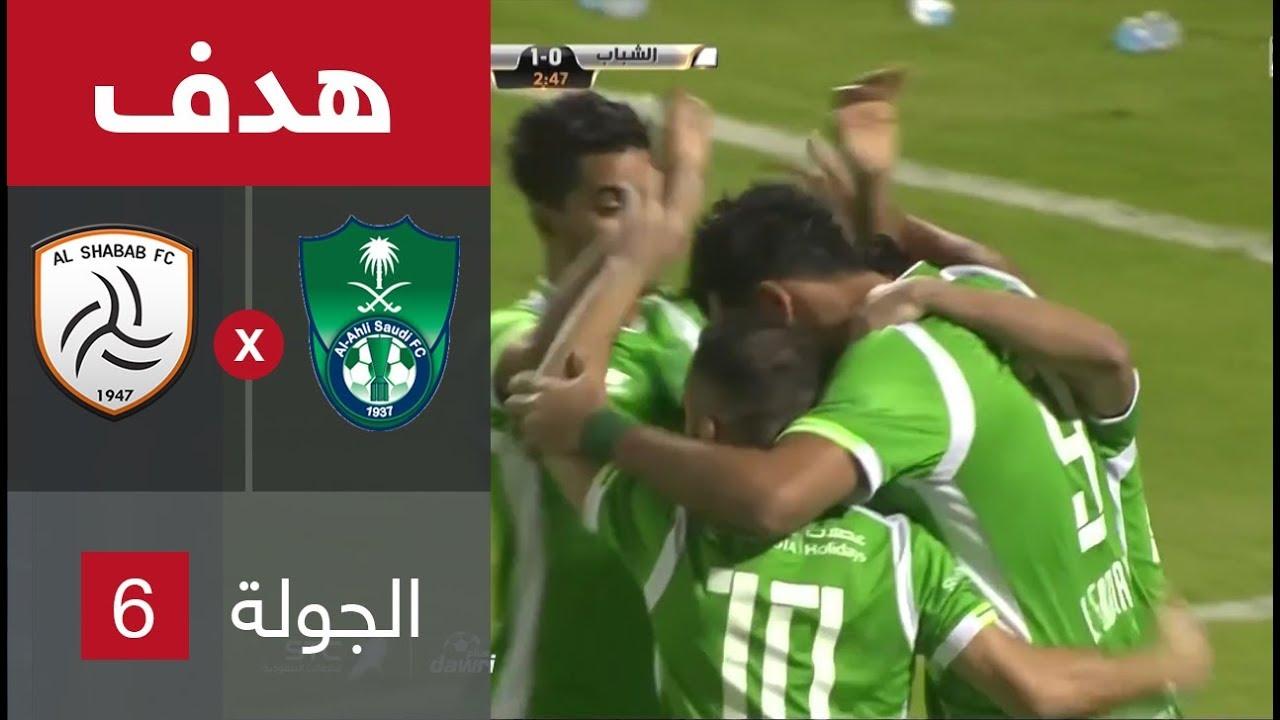 هدف الاهلي الأول ضد الشباب (عمر السومة) في الجولة 6 من دوري المحترفين السعودي