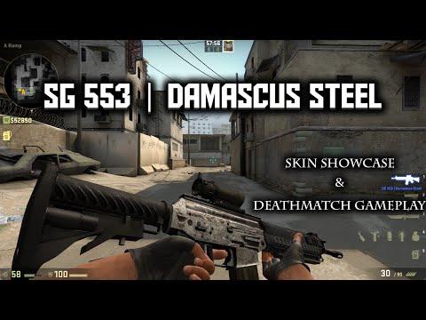 CS: GO - SG 553 | Damascus Steel Skin Showcase & Gameplay