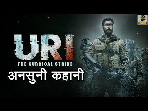 URI SURGICAL STRIKE full untold Story | URI full movie Truth 2019