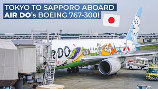 tripreport air do economy tokyo haneda   sapporo new chitose boeing 767 300