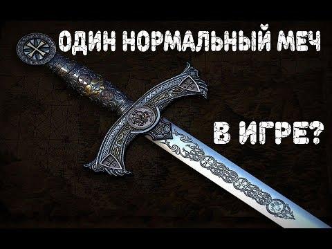 Dark Souls лучший одноручный меч в игре | Для PVP и PVE