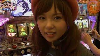 今、注目度上昇中の九州でちゃう!編集部員「にゃんぱす.」。そんな彼女...