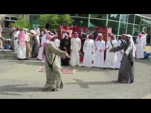 Saudi National Day Traditional Dancing