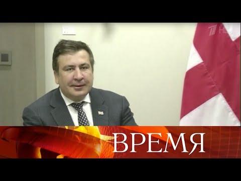 Петр Порошенко лишил украинского гражданства Михаила Саакашвили.