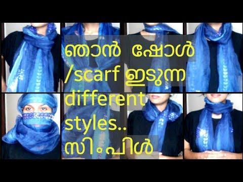 How I wear duppatta or scarf...