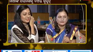 Kathare Kathare | Mummy's Day Special with Actress Archita Sahu | ETV News Odia