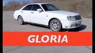 Японский Лакшери за 270 тысяч.  Nissan Gloria.  #UserTest.