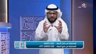 || من رحيق الإيمان || الحلقة 375 || 15/06/2017 || الشيخ وسيم يوسف || فلسفة الموازنة ||