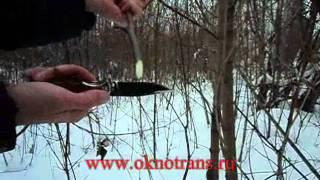 Нож складной. Рубка молодого дерева. Видео №02.wmv(Нож складной автоматический. Продаётся. Лезвие закалено. Острый как бритва. В этом видеосюжете показано..., 2011-12-01T14:38:54.000Z)
