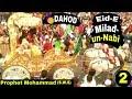 #JashneEidEMiladUnNabi #Isahtv Jashne Eid-E-Milad-Un-Nabi Juloos  Dahod ISAH TV