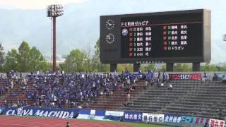第91回天皇杯全日本サッカー選手権大会 2回戦 ヴァンフォーレ甲府 対 FC...