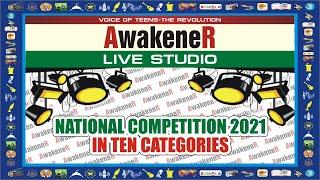 AwakeneR Magazine