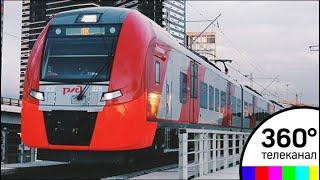метрополитен и МЦК будут работать всю ночь на 10 сентября