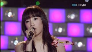 [Gamjafarm] 081229 Davichi, Sunye & Taeyeon - Stand Up For Love @ SBS Gayo Daejun 1080