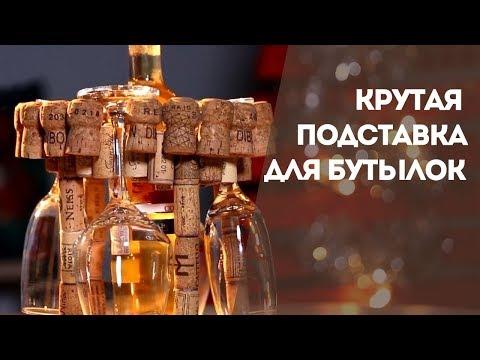 Вопрос: Как сделать набор ветряных колокольчиков из винных бутылок?