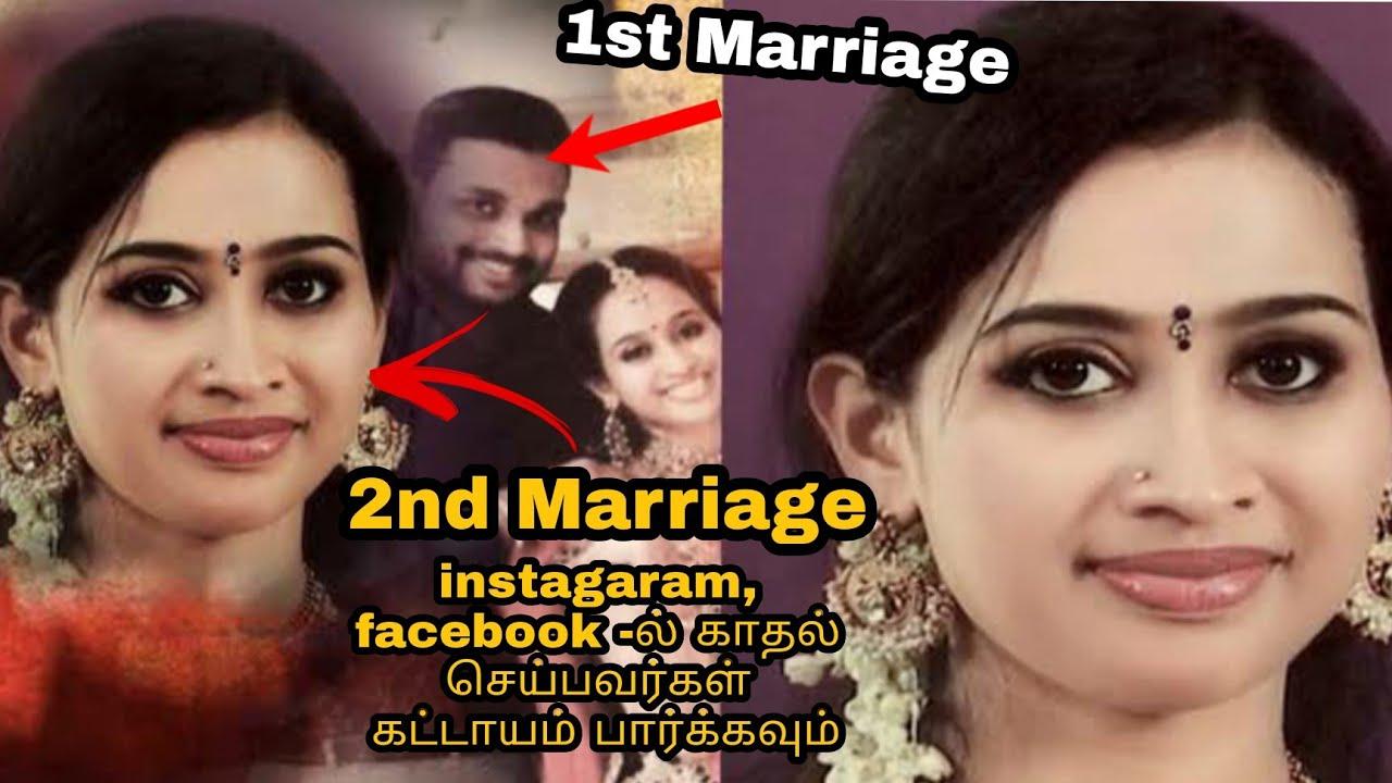 [Kerala Crime06] கேரளாவை உலுக்கிய social media love | Story Of Krithi case
