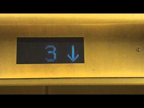Nordstrom Elevators at the Fashion square Arlington VA