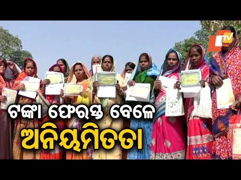 Members of Biju Yuva Vahini allegedly show black flags to