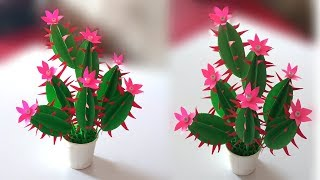 paper cactus for room decoration / how to make paper cactus flower / paper flowers cacuts