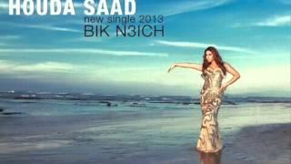 Houda Saad - Bik N3ich هدى سعد_ بيك نعيش