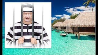 Арестуют ли сегодня Порошенко? Мальдивы или нары?