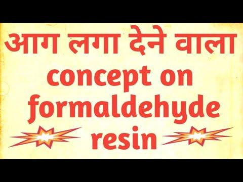 Formaldehyde resin-Bakelite,urea formaldehyde resin,melamine formaldehyde  resin!! (Hindi)