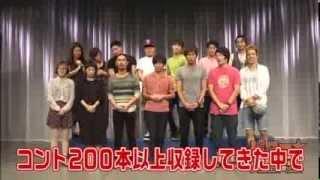 「パワー☆プリン」から超レア映像満載のプレミアムディスクをお届け! ...