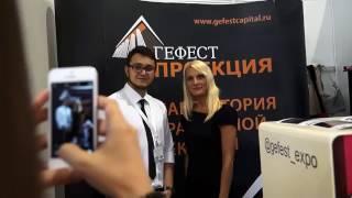 Компания ГЕФЕСТ ПРОЕКЦИЯ -участник MIMS(Моторшоу)/Автомеханика-2016