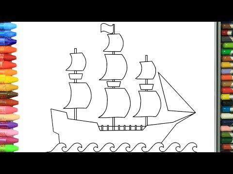 Как нарисовать корабль | Раскраски детей HD | Рисование и окраска | Рисование для детей