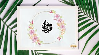 ARABIC CALLIGRAPHY tutorial with flower wreath | Couple's name frame | Calligraphy Frame Idea