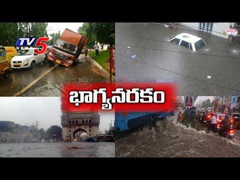 Special Focus on Hyderabad Floods | GHMC | Telugu News | TV5 News