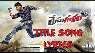 Race Gurram Promotional Full Songs HD - Race Gurram Title Song with Lyrics - Usha Uthup