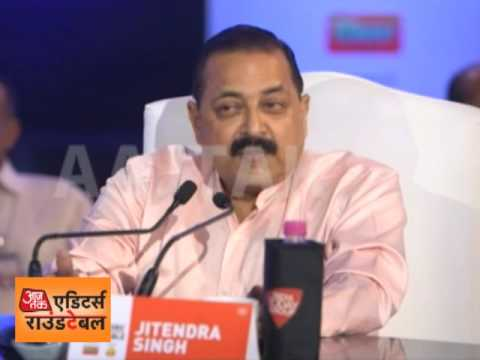 Editor Round-Table: Jitendra Singh Speaks On The Current Situation In Kashmir