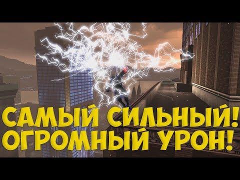 DC Universe Online: Electricity/Электро! Самый сильный DPS после Revamp.