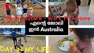 എന്റെ ഒരു ദിവസം| Day in my Life | Australian Lifestyle | My fulltime Job in Australia | Ep#57