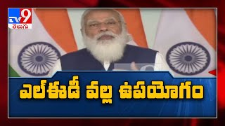 Over 38 mn tonnes of CO2 reduced with switch over to LED bulbs PM Modi - TV9