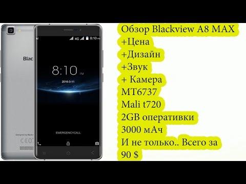 Обзор Blackview a8
